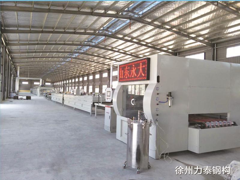 徐州力泰钢结构有限公司
